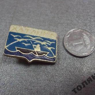 хатанга таймыр рыбак №9459