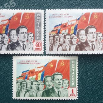 СССР 1950 За демократию.Полная серия *