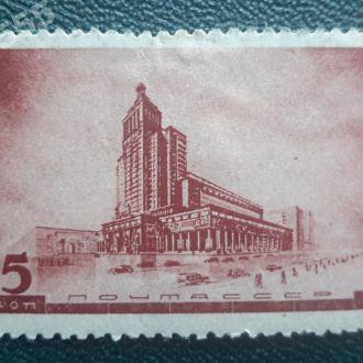 СССР 1937 Архитектура Москвы- 5 коп*
