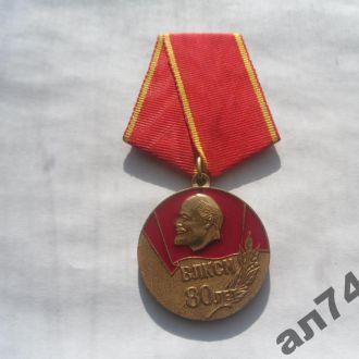 Медаль(15)