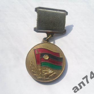 Медаль(2)