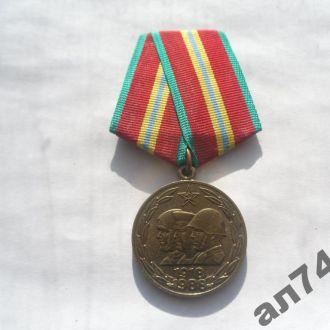 Медаль(5)