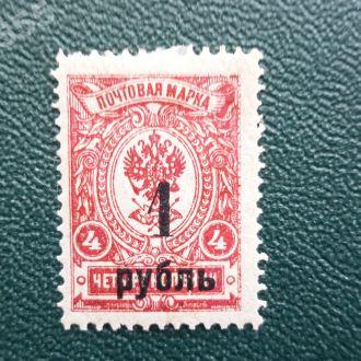 РСФСР 1919 Колчак-1 руб*