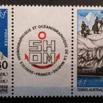 Французская  Антарктика 1994 Парусник Океан MNH
