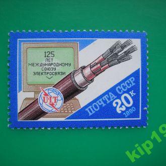 СССР 1990 Союз электросвязи MNH
