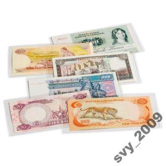 Защитные листы-обложки для банкнот 204*123 мм