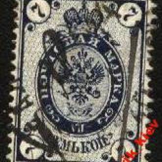 Царская Россия 1889 г. № 61 гаш