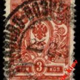 Россия Царизм 1908г.№ 96 гашенная