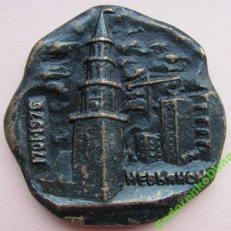 Памятная медаль. 275 лет Невьянску.