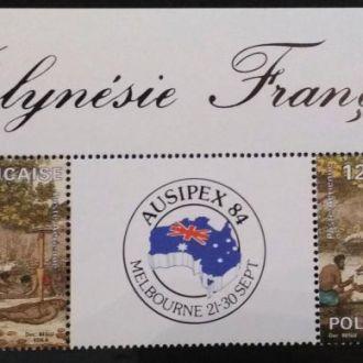 Французская Полинезия 1984 MNH