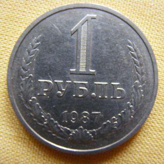 1 руб 1987р годовик