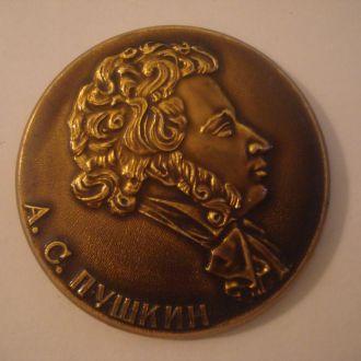 Медаль настольная Пушкин А.С.