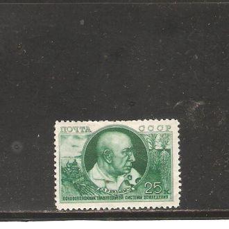 СССР  1949г..  MH  (см. опис.)