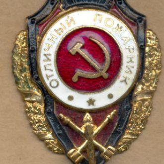 Знак Армия Отличный пожарник.