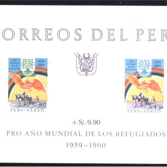 ZM А Перу 1970 г MNH - блок