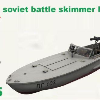 AMG Models - 35402 - Глиссер НКЛ-27 - 1:35