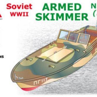 AMG Models - 35404 - Глиссер НКЛ-27 поздний - 1:35