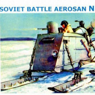 AMG Models - 35302 - Аэросани НКЛ-26 - 1:35