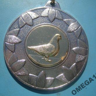 Наградная Выставочная Медаль Выставка Голубей Расп
