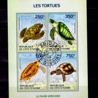 Фауна.Кот Д Ивуар.Черепахи. Лист. Г11