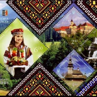 Краса і велич України. ЗАКАРПАТСЬКА  ОБЛАСТЬ 2016