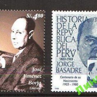 Перу 2004 писатель ученые историк **