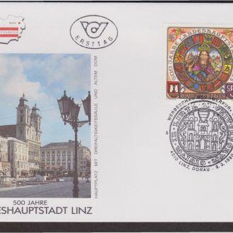 Австрия 1990 LANDESHAUPTSTADT LINZ ГЕРБ ГОРОДА ТРАДИЦИИ ОБЫЧАИ НАСЛЕДИЕ КУЛЬТУРА КПД Mi.1983