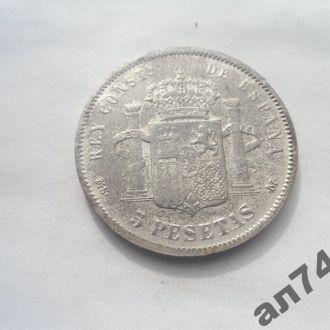 Испания 5песет 1881г(Копия)