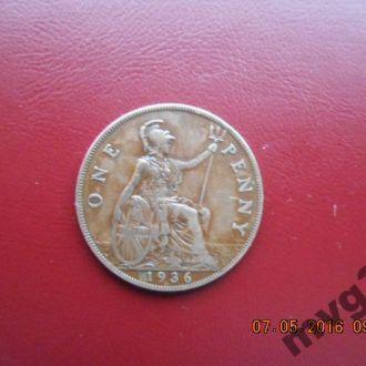 Великобритания,1 пенни,1936 г.