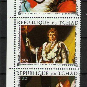 Чад 1970 Наполеон 1 Бонапарт сцепка 14 евро **