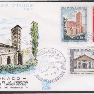 Монако 1968 АРХИТЕКТУРА ГЕРАЛЬДИКА ГЕРБЫ СТРАНЫ АББАТСТВО РЕЛИГИЯ ХРИСТИАНСТВО КПД Mi.891-895