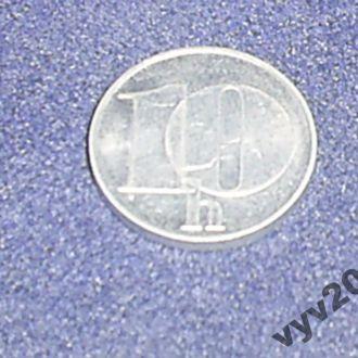 Чехословакия-1991 г.-10 гелеров