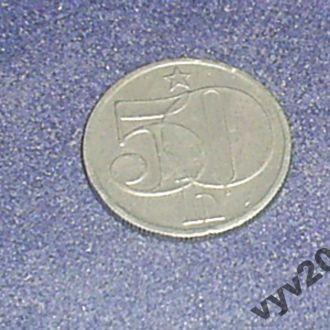 Чехословакия-1979 г.-50 гелеров