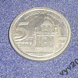 Югославия-2000 г.-5 динаров