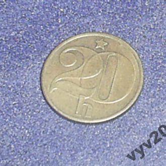 Чехословакия-1980 г.-20 гелеров