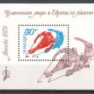 1979 Чемпионат по хокею MNH (2_0097)