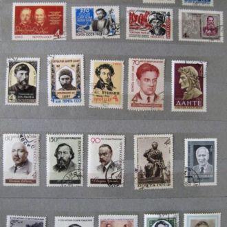 МАРКИ СССР = тема ПОЭТЫ = 61 шт. = гаш.