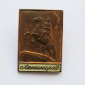 ЛЕНИНГРАД - ПАМЯТНИК - ПЕТР І = тяж.металл