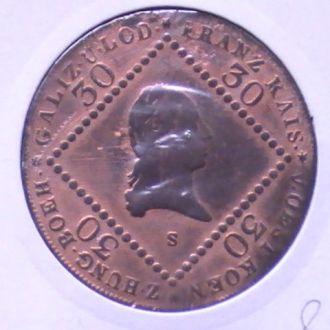 30 Крейцеров 1807 г S Австрия 30 Крейцерів 1807 р