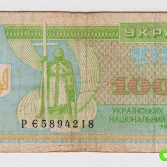 10000 крб. = 1995 г. = КУПОН =  Украина