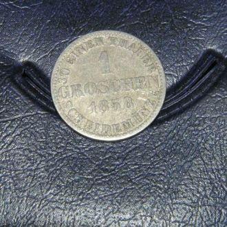 грош 1858г Ганновер