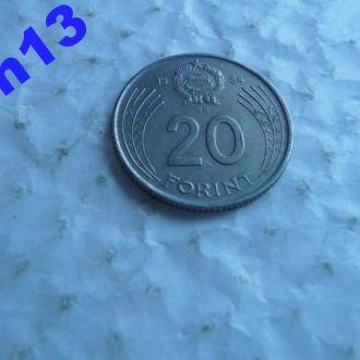 20 Форинт 1984 Венгрия Состояние