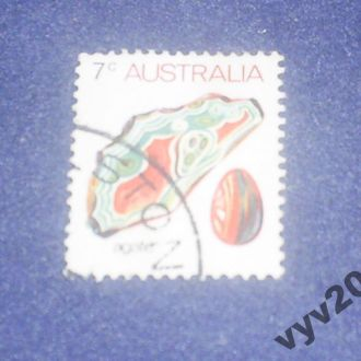 Австралия-1973 г.-Агат