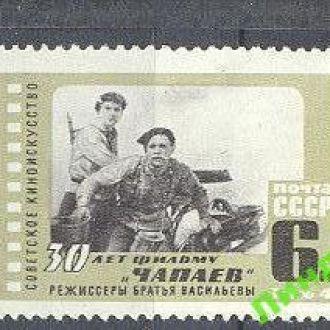 СССР 1964 война Чапаев люди кино артисты ** см