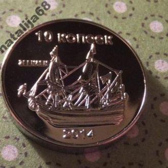 Южно-Сахалинск 2014 год монета 10 копеек парусник