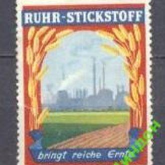 Германия Рурская область Рур геология непочтовая