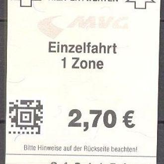 Билет Германия автобус метро трамвай ж/д одноразов
