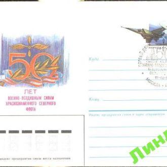 СССР КсОМ СГ 1986 ВВС авиация самолеты