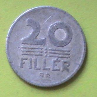 20 Филлеров 1980 г Венгрия 20 Філерів Угорщина