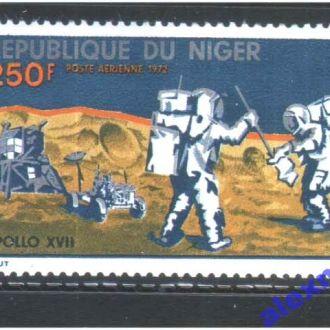 Космос Нигер 1972 г MNH Аполло 17